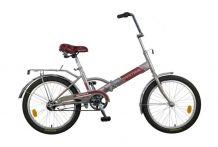 "Велосипед Novatrack FP-30 20"" (2016)"