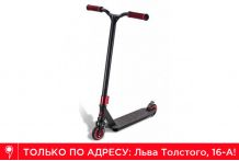 Трюковый самокат Slamm Classic VI Scooter Black/Red