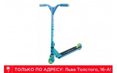 Самокат Micro MX Trixx 2.0 Rainbow Blue
