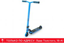 Самокат MGP Scooter VX8 Shredder - blue/black