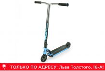 Самокат MGP Scooter VX8 Team - blue