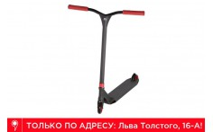 Самокат Ethic Complete Scooter Erawan red