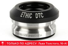 Рулевая Ethic headset basic