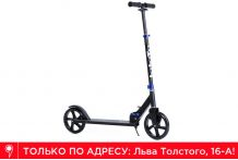 Самокат BiBiTu Rodeo Plus Черный